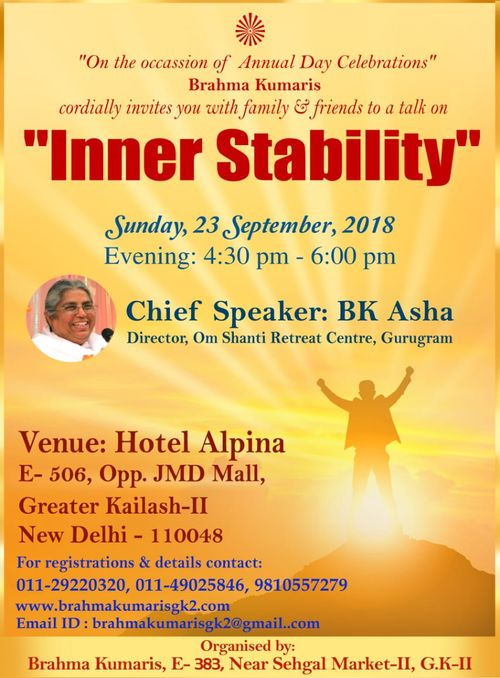 An Inspiring, Enriching Talk on INNER STABILITY
